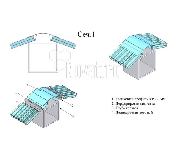 рисунок поликарбоната сотового