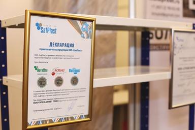 Участие СафПласт в выставках Беларуси и Калининграда