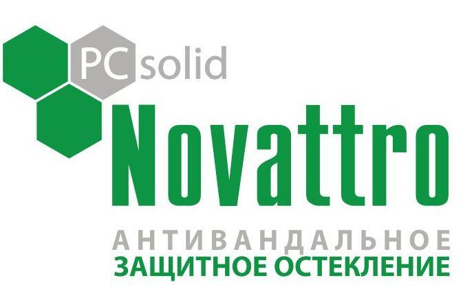 мпк_Novattro logo_.jpg