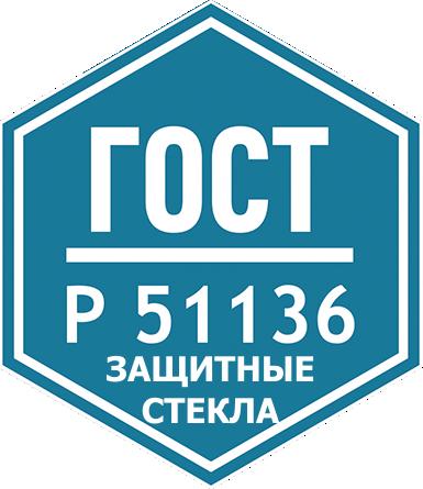 ГОСТ МПК.png