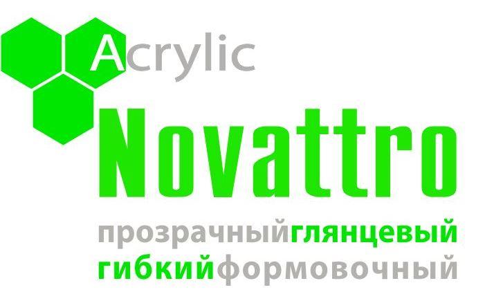Novattro �����_logo_.jpg