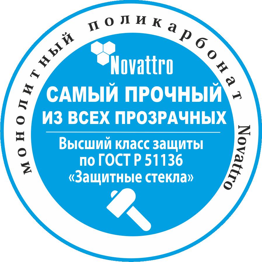 Знак 1ПРОЧНОСТИ.png