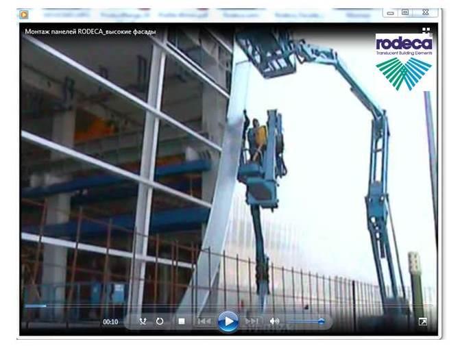 видео_монтаж высоких фасадов.jpg